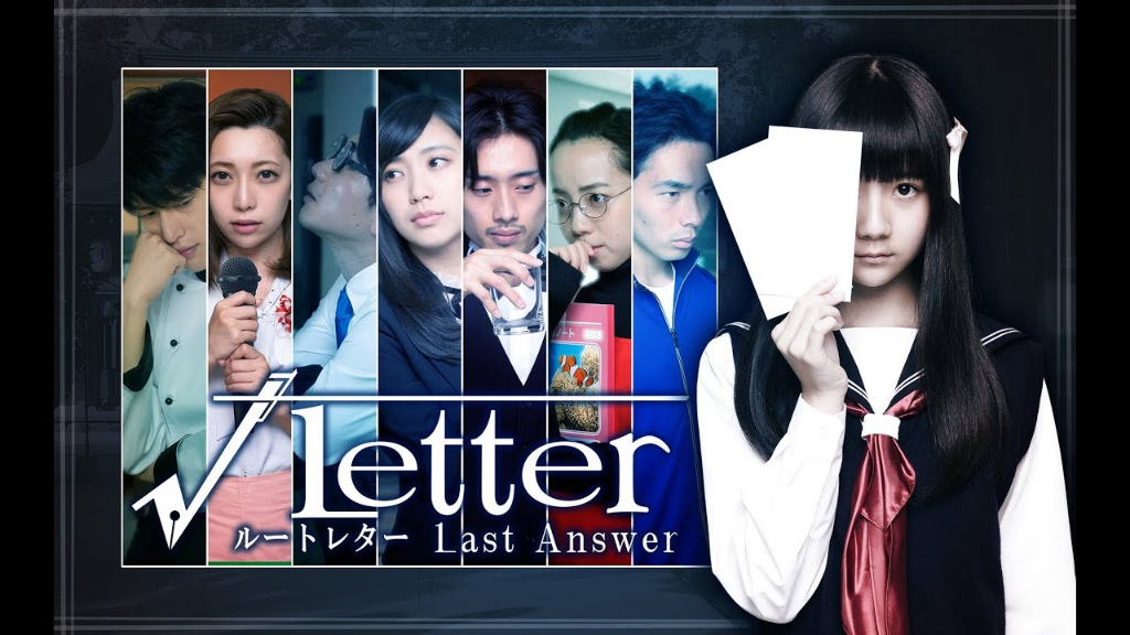 Letter Last Answer